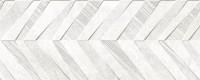 Nival Arrow Blanco 40X120